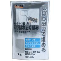 モルタルの壁・床のひび割れとくぼみ補修材 5袋セット 灰色KMP71