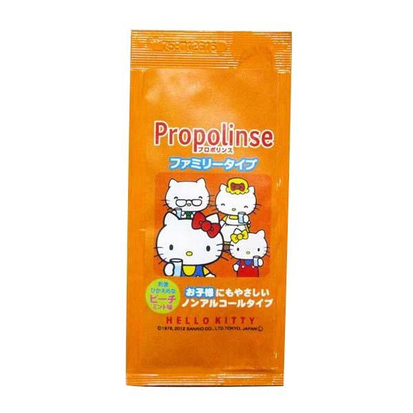 プロポリンスファミリータイプ 12ml(1袋)×100袋