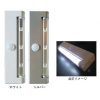 OHM LEDセンサーライト NIT-L033M ホワイト