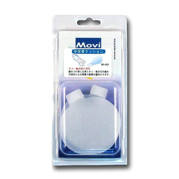 MOVI GEL(モビフットケアシリーズ) サポートパッド 中足骨クッション MO-008