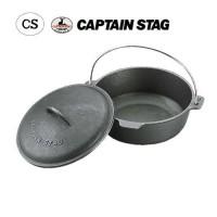 CAPTAIN STAG キャプテンスタッグ ダッチオーブン20cm M-5503