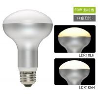YAZAWA(ヤザワ) φ80mmレフ形LED電球 LDR10LH