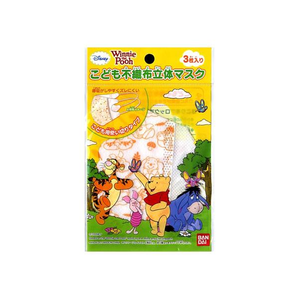 No.602 ディズニー キャラクター不織布立体型マスク3P 子供用 プー 20袋