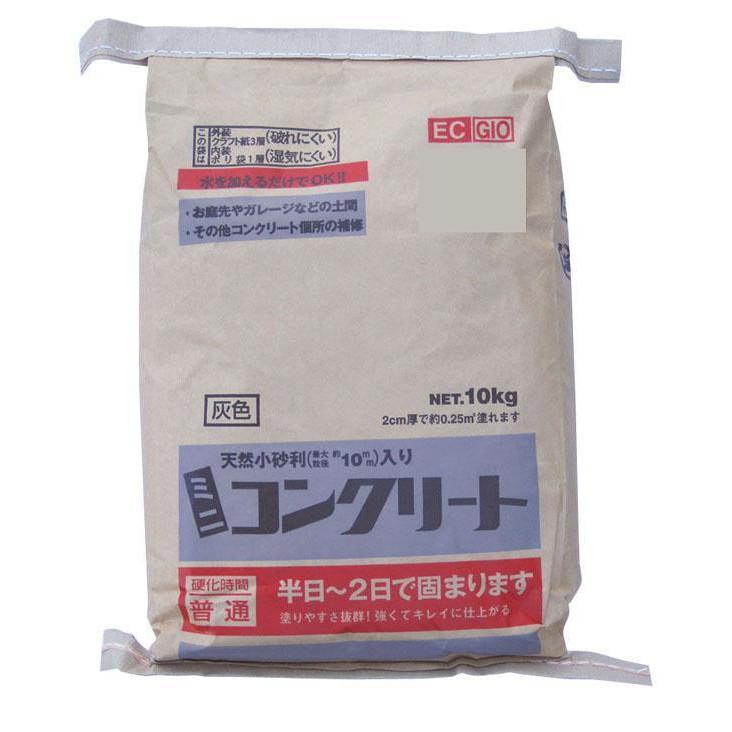 ミニコンクリート 普通・10kg 3袋セット