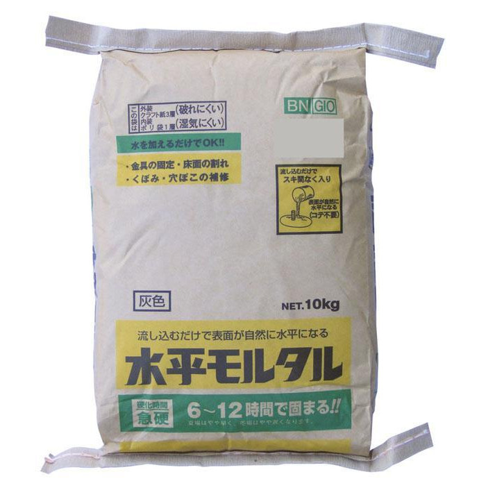 水平モルタル 10kg 2袋セット