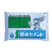 防水セメント 白色・1.3kg 15袋セット