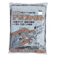 アスファルト 10kg 2袋セット