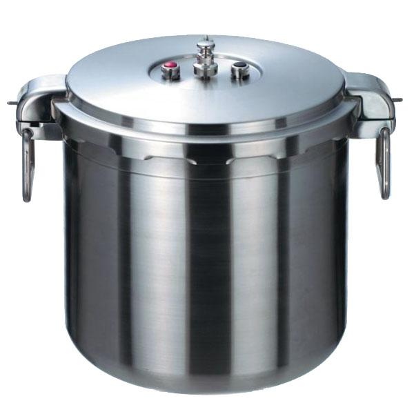 ワンダーシェフ プロビッグ2 圧力鍋 30L 602541