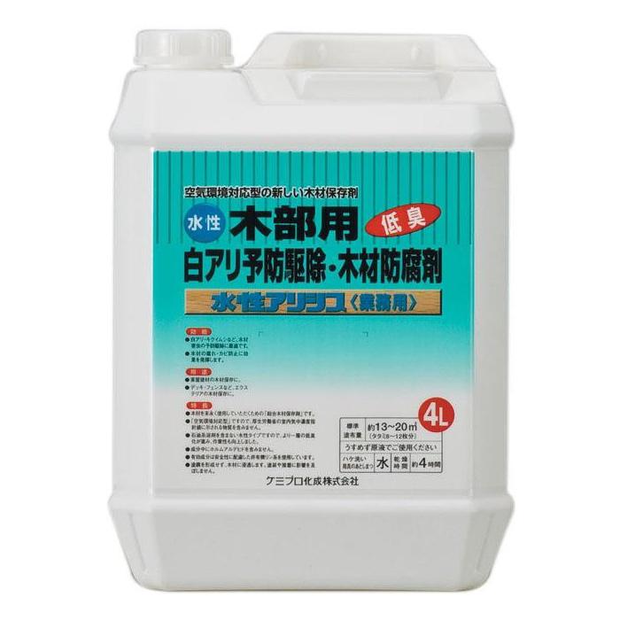 木材保存剤 水性アリシス 4L  無色