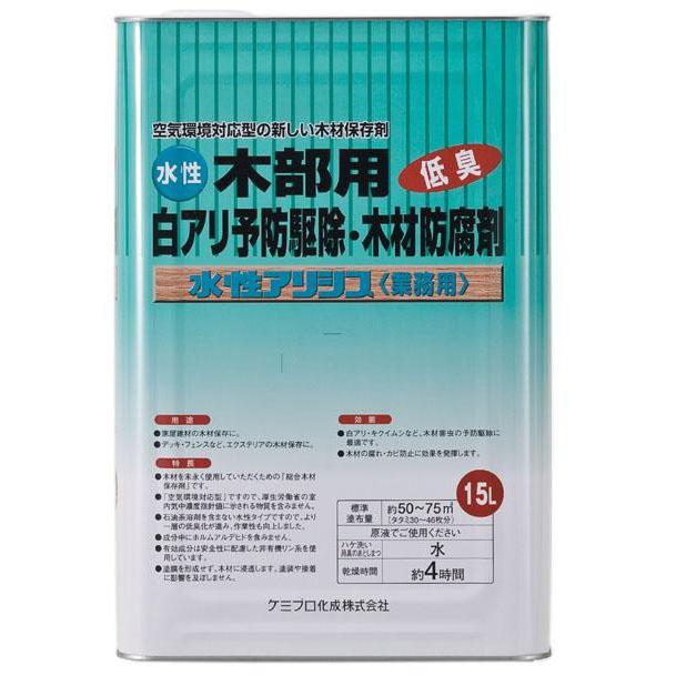 木材保存剤 水性アリシス 15L  無色