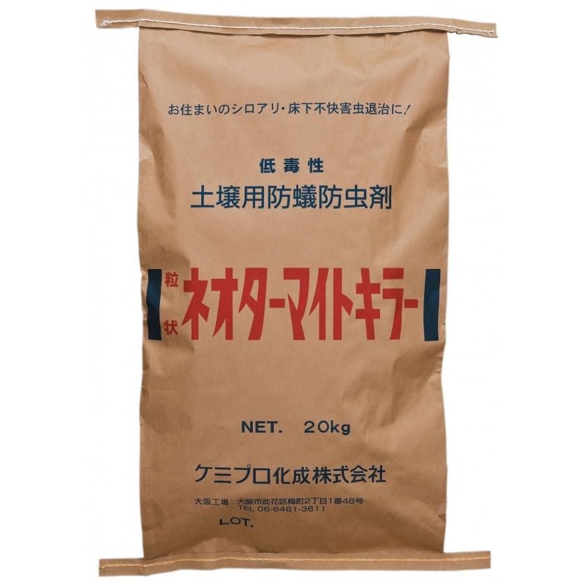シロアリ用土壌処理剤 粒状ネオターマイトキラー 20kg