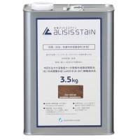 木材保護塗料 (水性)アリシスステイン3.5kg ウォールナット
