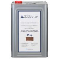 木材保護塗料 (水性)アリシスステイン14kg ウォールナット