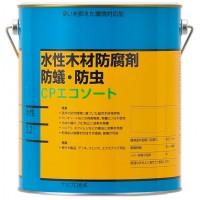木材保護材 (水性)CPエコソート 3.2L ブラウン