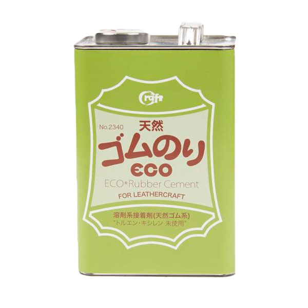 クラフト社 レザークラフト用 接着剤 天然ゴムのりECO 1500ml 2340