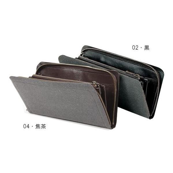クラフト社 4597 レザークラフト用半製品  FWケース 10×21×2cm 02・黒