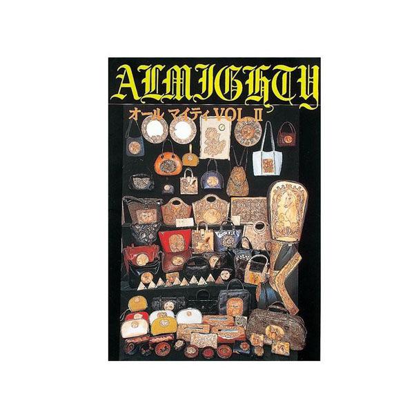 クラフト社 Textbooks 図案集 オールマイティ VOL.II 井出富子著 60P 6224-02