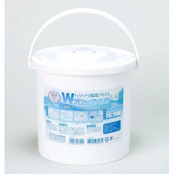 ハクゾウメディカル 洗浄・除菌用ウエットクロス ハクゾウ環境クロスWブロック 大判容器入 250枚入 2600174