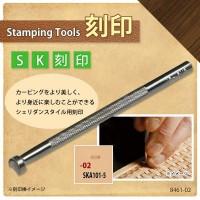 クラフト社 レザークラフト用 SK刻印 SKA101-5 8461-02