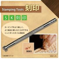クラフト社 レザークラフト用 SK刻印 SKU853 8461-25