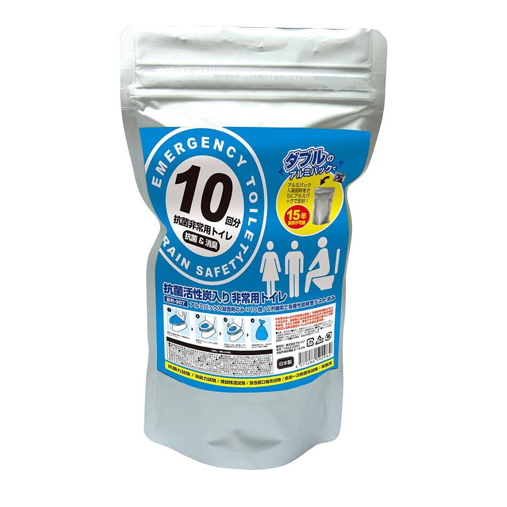 抗菌ヤシレット 10年保存・抗菌非常用トイレ(凝固剤のみ)10回 BR-907