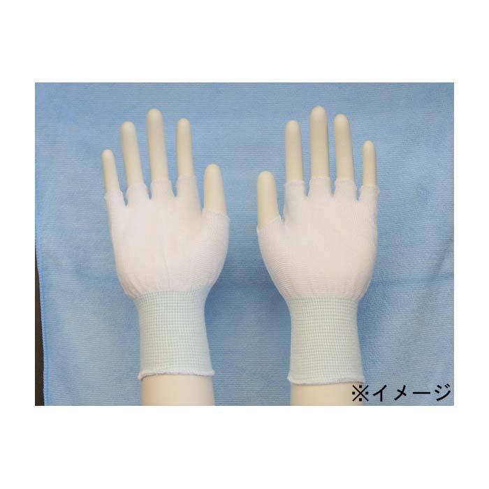 三高サプライ インナーグローブ やさしインナー手袋 コットン指なし 10双入り GI01