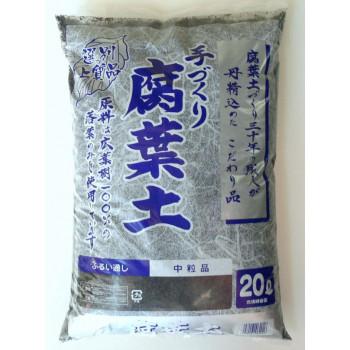 あかぎ園芸 手づくり腐葉土 中粒 20L 3袋 (4939091062016)