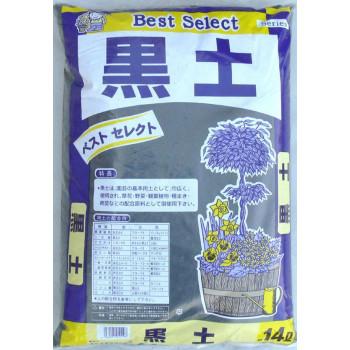 あかぎ園芸 黒土14L 8袋 (4939091011298)