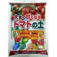 あかぎ園芸 トマトの土 25L 3袋 (4939091332546)