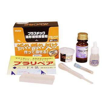 造形補修剤 プラリペアキット PK-16 白