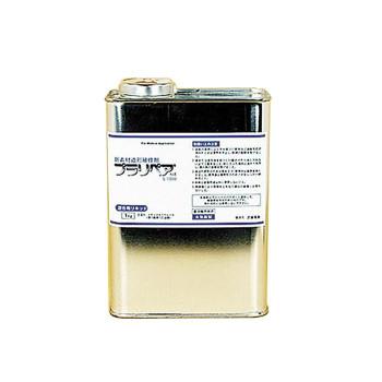 造形補修剤 プラリペア(R) リキッド(液) 1kg L-1000