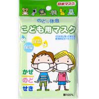 No.101 日本マスク 学童用ガーゼマスク40枚セット
