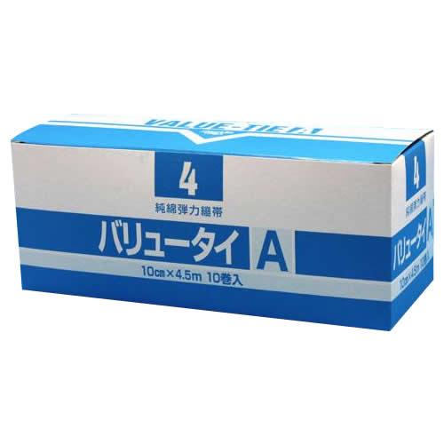 ヤマト バリュータイA 純綿弾力ホータイ4号 10cm×4.5m 10巻入 445827