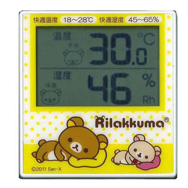 Rilakkumaリラックマ デジタル温湿度計 RK-002