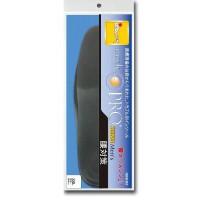 インソールプロ メンズキングサイズ 腰対策 XL(27.5〜28.5cm)
