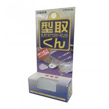 造形補修剤プラリペア用型取剤 型取くん25g(7×23×58mm×3個) K-55