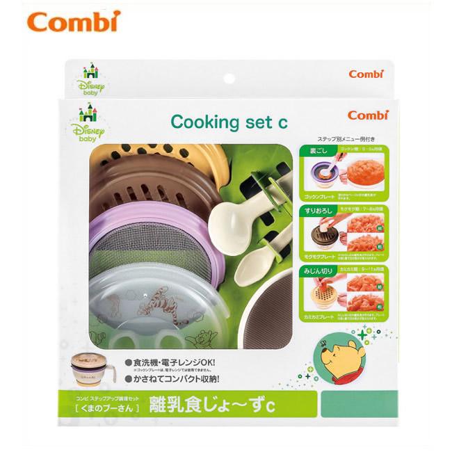 Combi(コンビ) くまのプーさん 離乳食じょ〜ずC