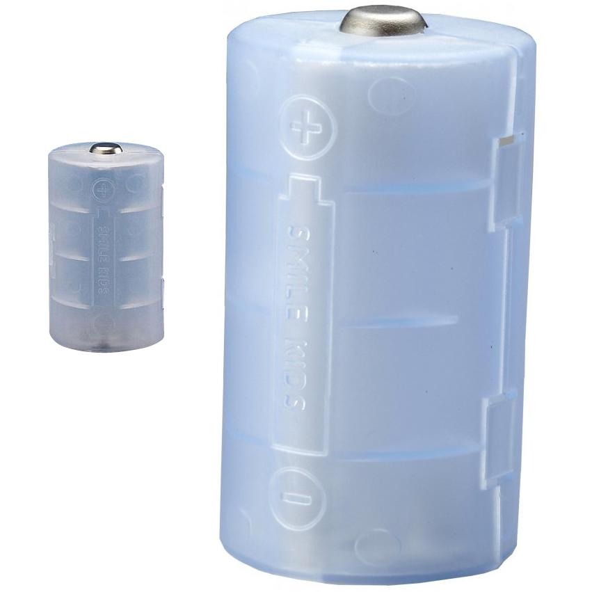 スマイルキッズ(SMILE KIDS) 単3が3個で単1電池アダプター(2個入り) ADC-311 ホワイト
