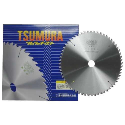 ツムラ 木工・合板用電動工具用チップソー(外径:255mm 60P)