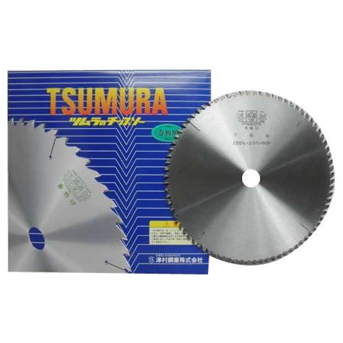 ツムラ 木工・合板用電動工具用チップソー(外径:255mm 80P)