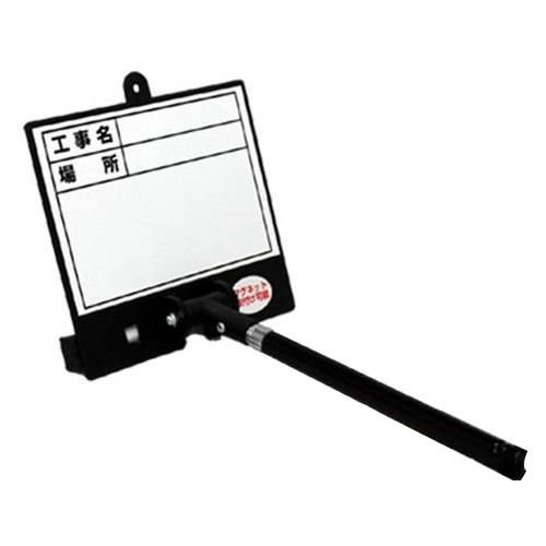 土牛産業 伸縮式Mg対応ホワイトボード DS-1N 04093