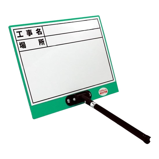土牛産業 伸縮式Mg対応ホワイトボード DS-3N 04099
