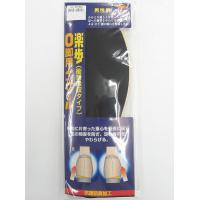 162 アクティカ 楽歩O脚用インソール フリーサイズ(24.0〜28.0cm) 男性用 ×2セット