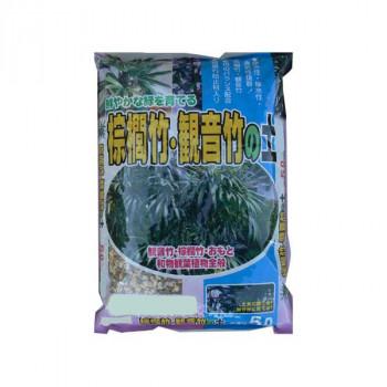 2-35 あかぎ園芸 棕櫚竹・観音竹の土 5L 10袋