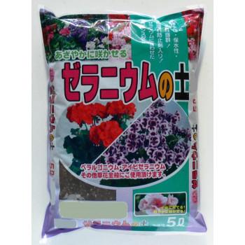 2-41 あかぎ園芸 ゼラニウムの土 5L 10袋