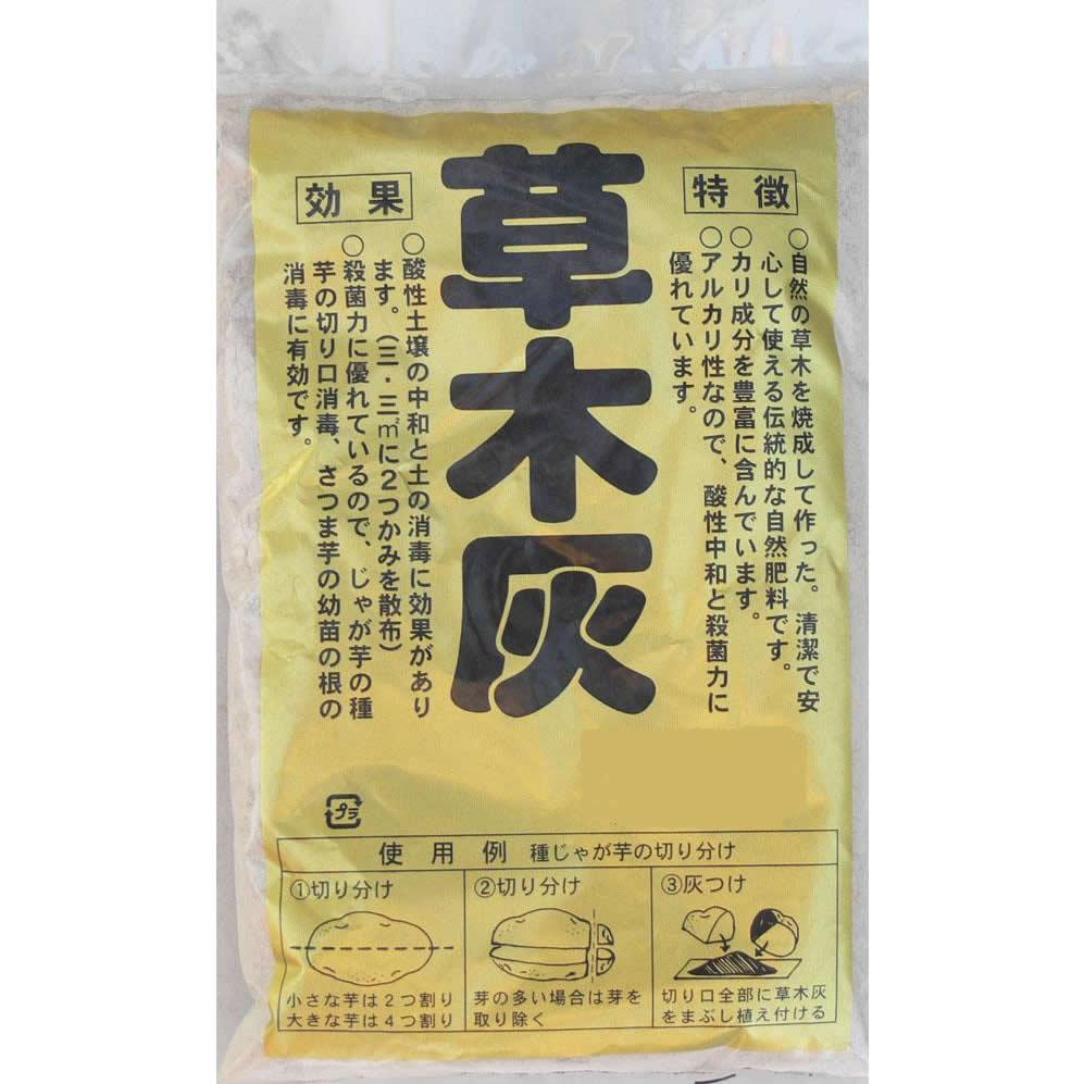 3-10 あかぎ園芸 草木灰 500g 30袋