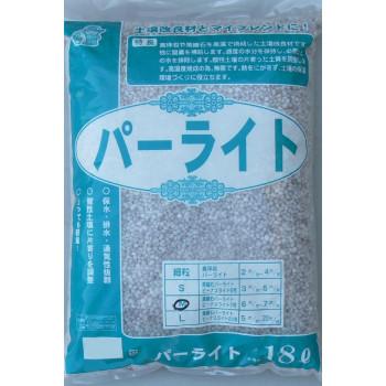 5-44 あかぎ園芸 パーライト M 18L 3袋
