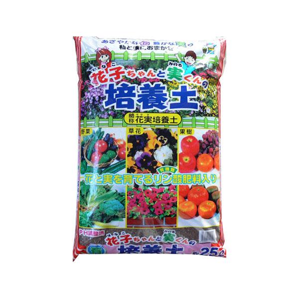 6-5 あかぎ園芸 花子ちゃんと実君の培養土 25L 3袋