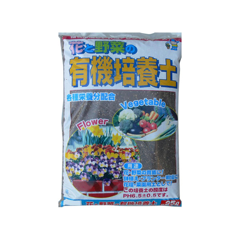 6-10 あかぎ園芸 有機培養土 25L 3袋
