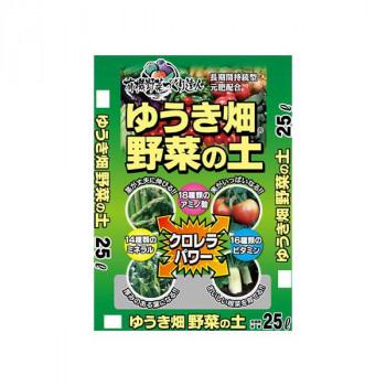 7-2 あかぎ園芸 ゆうき畑 野菜の土 25L 3袋
